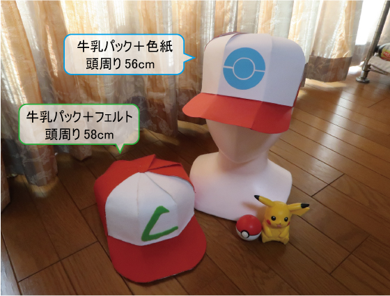 サトシの帽子